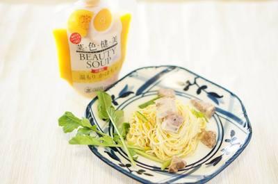 くりたひろみスープ料理P.jpg
